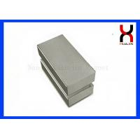 China Rare Earth NdFeB Magnet Block , Industrial Ultra Strong Magnets on sale