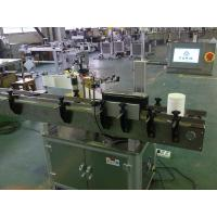 Round bottle labeling machine with Stepleess Frequency Speef Adjustment Manufactures
