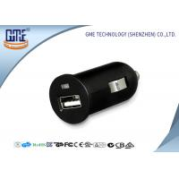 Quality Portable USB Car Charger Single Port Switching Power Adapter 5V 1A for sale