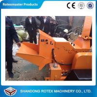 Orange Wood Pellet Machine Gas Chipper Shredder , Electric Launching System Manufactures