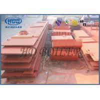 Membrane Water Wall Panel SA-210 ASME Standard Front And Rear Side Loose Panels Manufactures