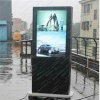 Buy cheap Floor Stand Digital Signage Lcd Advertising Display Kiosk Displayscreen 1920 from wholesalers