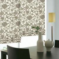 China Inherently Flame-retardant Jacquard Velvet Curtain with Six Colors and 150cm Width on sale