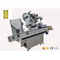 SUS304 stainless steel oral liquid bottle sticker labeling machine / label applicator machine Manufactures