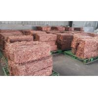 supply international inspection copper wire scrap