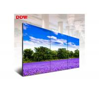 Stable Operation 46 LCD Video Wall Display High Definition Display 1080P Manufactures