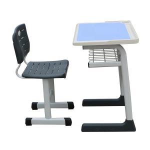 China Adjustable Classroom Chairs Kid School steel furniture Desk school table on sale