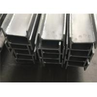 Blasting Surface Stainless Steel Profiles Channel Concrete H U Bar Custom Length Manufactures