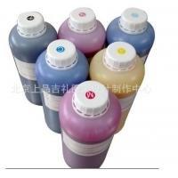 EXPORT High quality KG 7colors printing ink transfer ink Sublimation ink for printer and P Manufactures