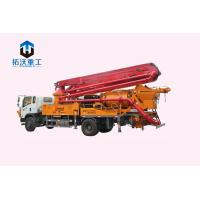 Truck Mounted Twin Shaft Concrete Pumping Machine 40m³ / H Concrete Out Manufactures
