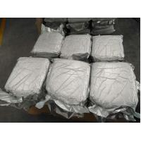 White Crystal Color Ethylene Glycol Antimony 54 - 56% Sb Content ISO9001 Compliant Manufactures