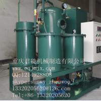 China Lubricating oil purification Unit  Gear oil recycling machine on sale