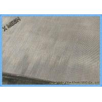 China 316 304 SS Stainless Woven Wire Mesh , Woven Filter Mesh In Silver Color on sale