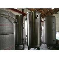 ASME Certified Stainless Steel Air Receiver Tank Frosting Surface Treatment Manufactures