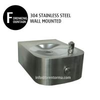 China WDF5 Stainless Steel Water Dispenser Wall Mounted Drinking Fountain on sale