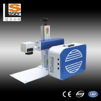 Buy cheap Fiber Laser Marking Machines 20w Portable Mini For  Gold and Silver Cooper from wholesalers