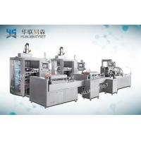 Electronic Weighing Four Side Seal Packaging Machine / Carton Production Line Manufactures