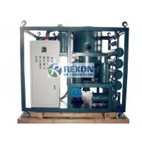 Weather Proof Type Substation Field Use Vacuum Dielectric Oil Purifier Machine 12000 Liters/Hour Manufactures