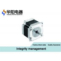 Buy cheap 28H Conventional Series High Torque Electric Motor For Home Applience from wholesalers
