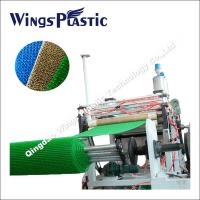 Plastic Grass Mat Floor Machinery Plant , LDPE Turf Mat Production Line Manufactures