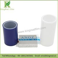 customizable Printing and Color PE Protective Film for Aluminum Composite Panel Manufactures