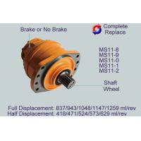 MS83 Poclain Hydraulic Motor Parts With Drive Shaft / Front Cover / Plunger Piston Manufactures