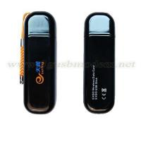 China EVDO/CDMA USB Wireless Modem (EV-99) on sale