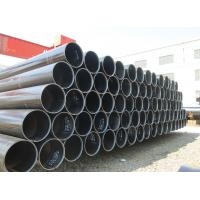 Round Carbon Steel Tube For Construction , Q235A / B / C / D / R LSAW Welded Pipe Manufactures