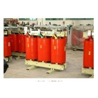 Durable Dry Type Transformer Flameproof And Excellent Heat Dissipation Manufactures