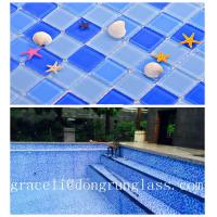 Chinese building supplier colored mix mosaic tile / floor tiles standard size mosaic Manufactures