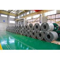 Buy cheap Prime Cold rolled  Stainless Steel Coils 316L /304/321/430 /201 2B/NO.4/HL/8K/Checked plates from wholesalers