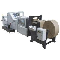 Ounuo 2014 square bottom paper bag making machine price Manufactures