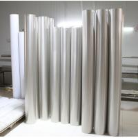 Quality Nova Nickel Standard Rotary Printing Screen Reliable Textile Machine Parts for sale