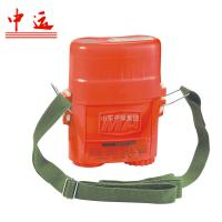 ZYX60 Mining Self Contained Compressed Oxygen Self Rescuer Manufactures