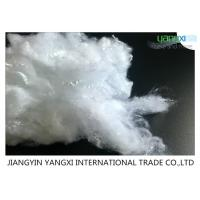 Buy cheap White 0.9D x 32mm Polyester Fiber Stuffing from wholesalers