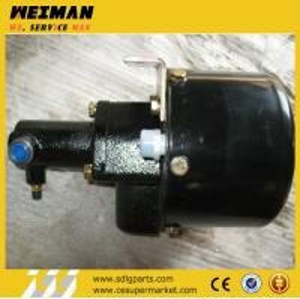 SDLG LG933/lg936/lg938 Brake booster XZ-60 Part number  4120000090 Manufactures