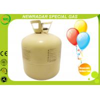Small Disposable Helium Tank For Balloons ISO Certification Manufactures