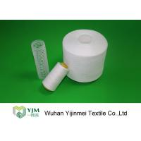 Pure White Plastic Core Spun Polyester Thread for Knitting / Weaving / Sewing 20s/2/3 Manufactures
