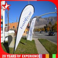 Custom flying banner with dye-sub printing Manufactures