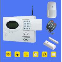 China Wired and wireless alarms system with wireless doorbell CX-600 on sale