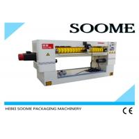 Spiral Blade Cardboard Cutting Machine Colorful Touch Screen Simple Intelligent Operation Manufactures