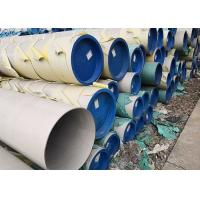 China Plain End 321 Stainless Steel Tubing , OEM Stainless Steel Seamless Pipe on sale