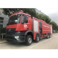 Buy cheap ELKHART BRASS sidewinder Foam Fire Truck 304 high quality corrosion resistant from wholesalers
