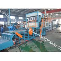 Full Automatic Paper Egg Tray Production line , Egg Tray  Making Machine , Egg tray machine 4000pcs/hr Manufactures