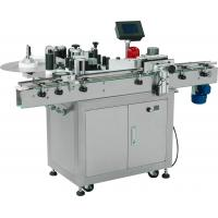 automatic labeling machine Manufactures