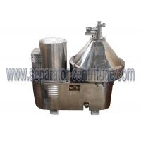 High Speed Separator - Centrifuge , Automatic Disc Centrifugal Milk Machine Manufactures