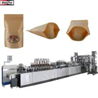 China 58kw Standing Pouch Machine / Zipper Pouch Stand Up Pouch Packing Machine on sale