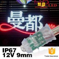 F5 / 9mm Size Pixel LED Lighting , RGB Pixel Lights With 3 Years Warranty Manufactures