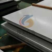 LDX2101 UNS S32101 duplex stainless steel sheet/plate Manufactures