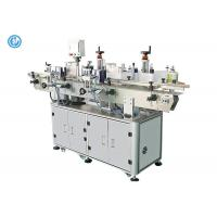 Small Scale Bottle Adhesive Labeling Machine For Facial Cosmetic Manufactures